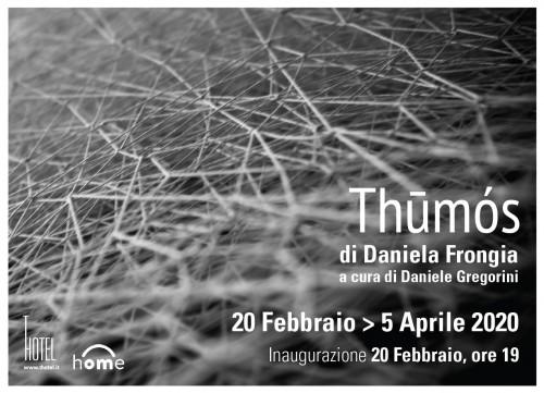 daniela frongia invito-01